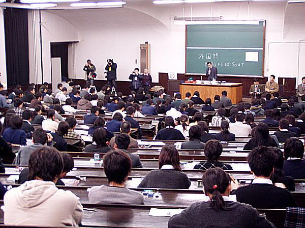 京都大学-お知ら...