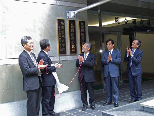 京都大学-トピックス 2006年4月3...