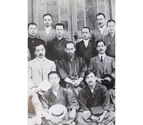 A Study of Good | work by Nishida | Britannica.com