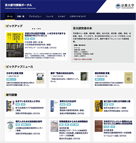 大学 ポータル サイト 京都 橘