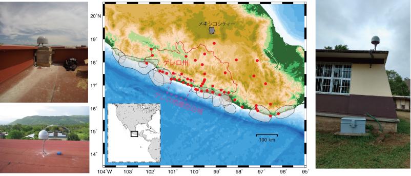 研究に用いたGNSS観測点(赤)と日本•メキシコの共同研究の一環で設置したGNSS観測点の写真