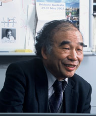 Photo of Kambayashi