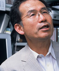 photo of Yanagida