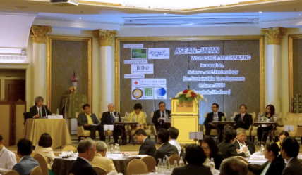 President Yamagiwa chairs a session at the 3rd ASEAN-JAPAN Workshop (organized by the STS forum)